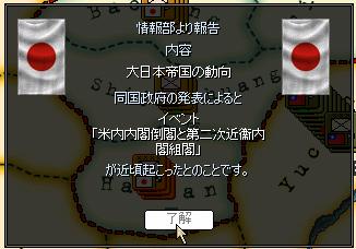 http://art1.photozou.jp/pub/727/3225727/photo/255124938_org.png