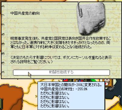 http://art1.photozou.jp/pub/727/3225727/photo/255124974_org.png
