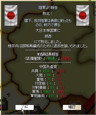http://art1.photozou.jp/pub/727/3225727/photo/255124981_org.png