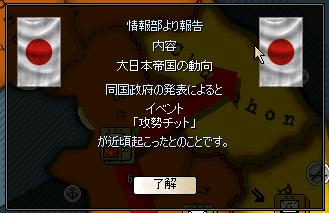 http://art1.photozou.jp/pub/727/3225727/photo/255376264_org.png