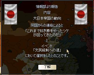 http://art1.photozou.jp/pub/727/3225727/photo/255376312_org.png