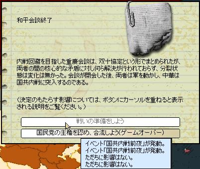 http://art1.photozou.jp/pub/727/3225727/photo/255376342_org.png