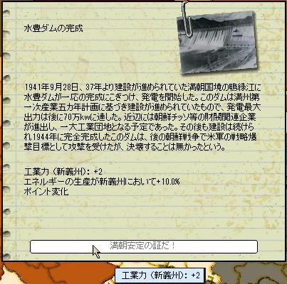 http://art1.photozou.jp/pub/727/3225727/photo/255376350_org.png