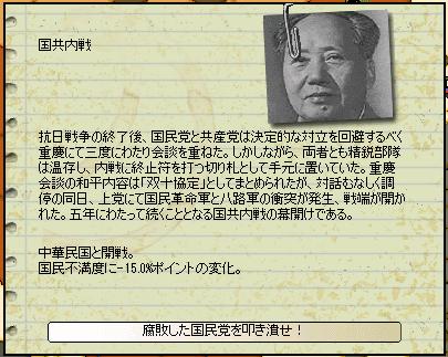 http://art1.photozou.jp/pub/727/3225727/photo/255376354_org.png