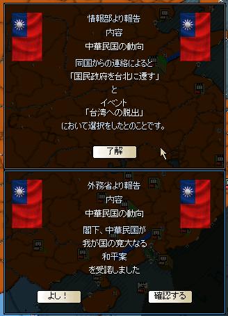 http://art1.photozou.jp/pub/727/3225727/photo/255861165_org.png