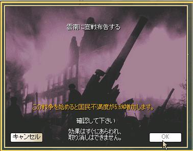 http://art1.photozou.jp/pub/727/3225727/photo/255998231_org.png