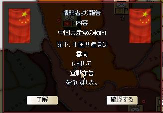 http://art1.photozou.jp/pub/727/3225727/photo/255998235_org.png