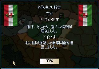 http://art1.photozou.jp/pub/727/3225727/photo/256466588_org.png