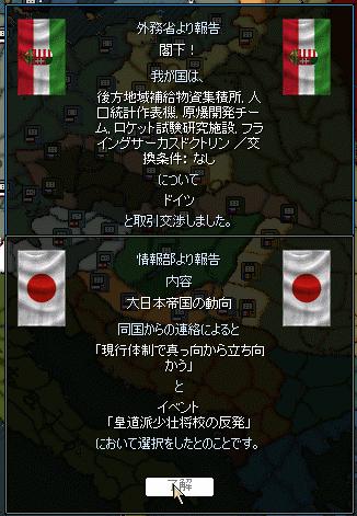 http://art1.photozou.jp/pub/727/3225727/photo/256466611_org.png