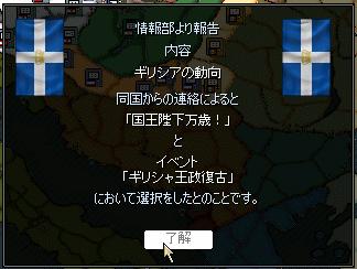 http://art1.photozou.jp/pub/727/3225727/photo/256466636_org.png