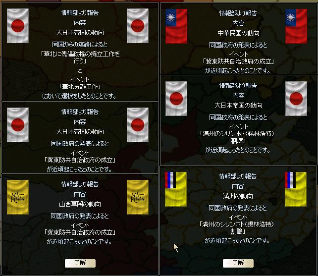 http://art1.photozou.jp/pub/727/3225727/photo/256466652_org.png