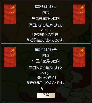 http://art1.photozou.jp/pub/727/3225727/photo/256467426_org.png