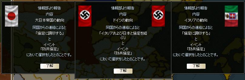 http://art1.photozou.jp/pub/727/3225727/photo/258992780_org.png
