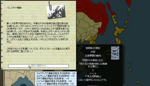http://art1.photozou.jp/pub/727/3225727/photo/261465497_624.v1557307602.png