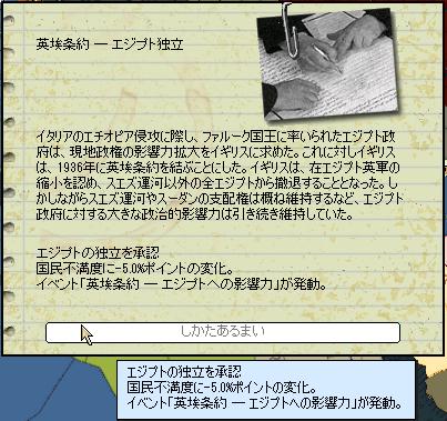 http://art1.photozou.jp/pub/727/3225727/photo/261465504_org.v1557307625.png