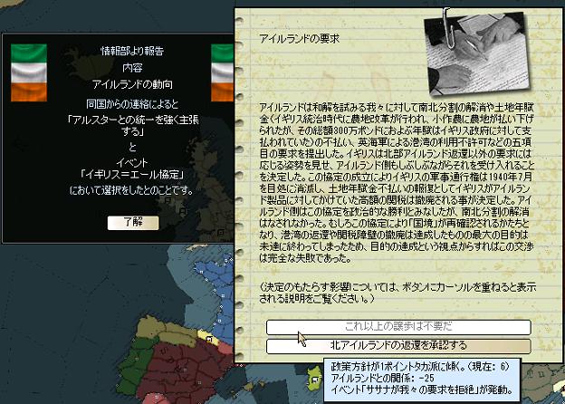 http://art1.photozou.jp/pub/727/3225727/photo/261465516_624.v1557307663.png