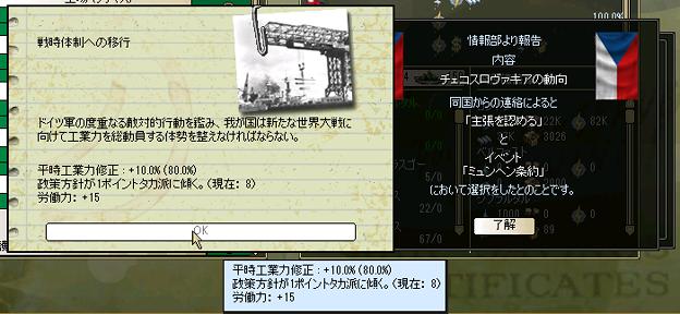 http://art1.photozou.jp/pub/727/3225727/photo/261465522_624.v1557307678.png
