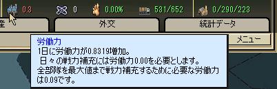 http://art1.photozou.jp/pub/727/3225727/photo/261475184_org.v1557385807.png