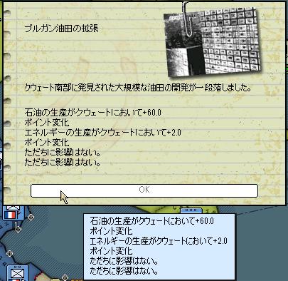 http://art1.photozou.jp/pub/727/3225727/photo/261492574_org.v1557495526.png