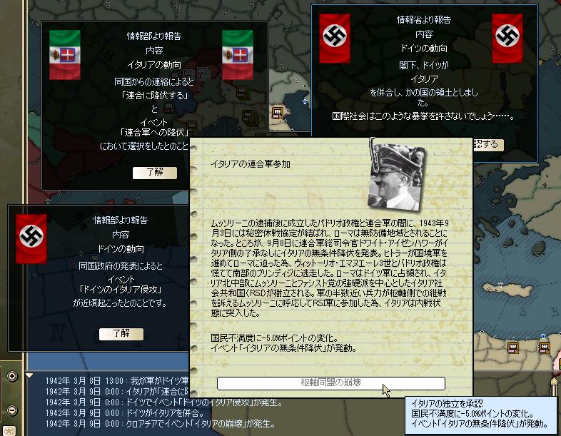 http://art1.photozou.jp/pub/727/3225727/photo/261492611_org.v1557495678.png