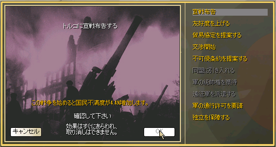 http://art1.photozou.jp/pub/727/3225727/photo/261539436_org.v1557753887.png