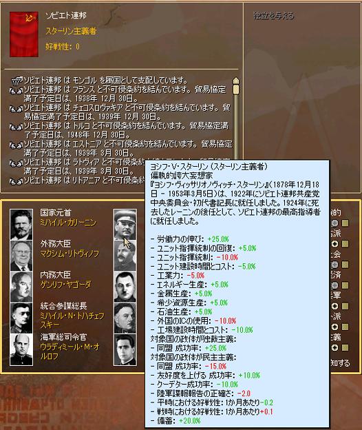 http://art1.photozou.jp/pub/727/3225727/photo/262087285_624.v1561122379.png