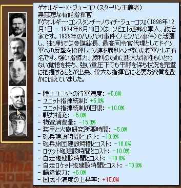 http://art1.photozou.jp/pub/727/3225727/photo/262091004_org.v1561170881.png