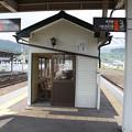 Photos: 大鰐温泉駅