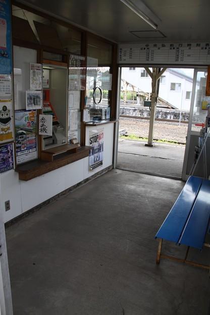 大鰐温泉駅