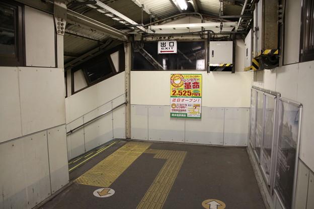 写真: 岡本駅