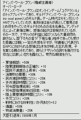 http://art1.photozou.jp/pub/729/3116729/photo/256681924_org.v1530973661.png