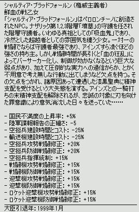 http://art1.photozou.jp/pub/729/3116729/photo/256681960_org.v1530973756.png