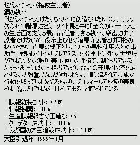 http://art1.photozou.jp/pub/729/3116729/photo/256681972_org.v1530973784.png