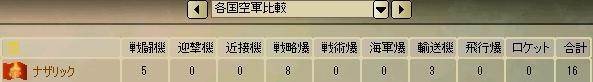 http://art1.photozou.jp/pub/729/3116729/photo/256681991_624.v1530973833.png