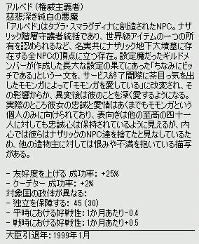 http://art1.photozou.jp/pub/729/3116729/photo/256682003_org.v1530973857.png