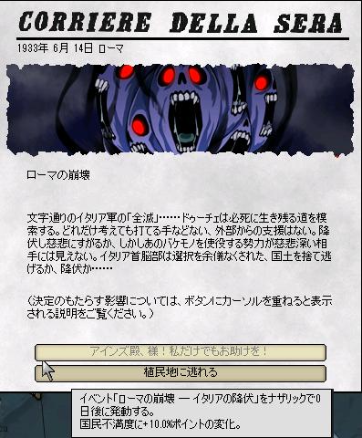 http://art1.photozou.jp/pub/729/3116729/photo/257030620_624.v1532774083.png