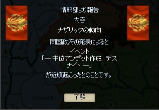 http://art1.photozou.jp/pub/729/3116729/photo/257466205_org.v1534776249.png