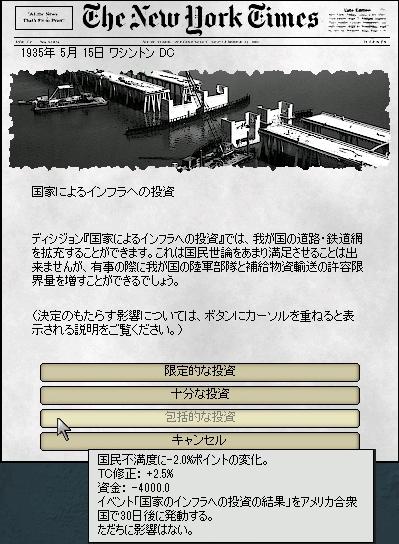 http://art1.photozou.jp/pub/729/3116729/photo/257466317_624.v1534776567.png