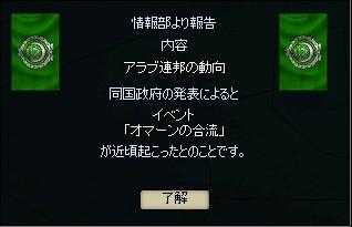 http://art1.photozou.jp/pub/729/3116729/photo/257490065_org.v1534862673.png