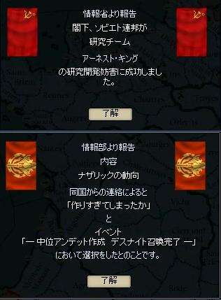 http://art1.photozou.jp/pub/729/3116729/photo/257490097_org.v1534862755.png