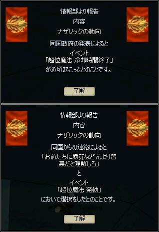 http://art1.photozou.jp/pub/729/3116729/photo/257529703_624.v1535108458.png