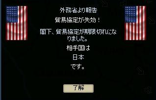 http://art1.photozou.jp/pub/729/3116729/photo/257984316_org.v1537453008.png