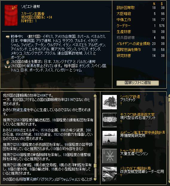 http://art1.photozou.jp/pub/729/3116729/photo/260088570_624.v1549112261.png