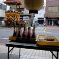 写真: 和菓子屋さんから石橋山を