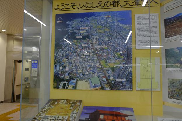 大津京駅にて