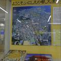写真: 大津京駅にて