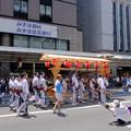Photos: 鷹山2