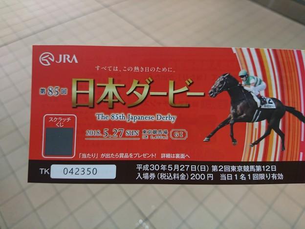 第85回 東京優駿&第132回 目黒記念
