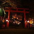 Photos: 貴船神社本宮の門