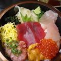 Photos: 三崎まぐろキップ丼
